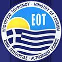 Επιχείρηση εγκεκριμένη από τον ΕΟΤ